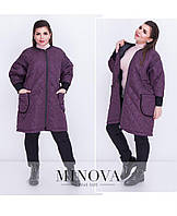 Длинная женская демисезонная стеганная куртка большого размера Новинка ТМ Minova (48-54)