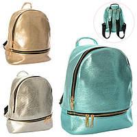 Голубой рюкзак застежка молния для девочек