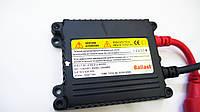 Отличный ксенон HID UKC H1 6000К (XENON). Высокое качество. Современная модель. Интернет магазин. Код: КДН3029