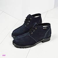 Ботинки женские замшевые на шнуровке темно-синие