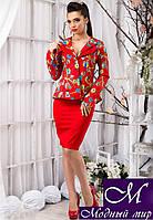 Деловой женский юбочный костюм  красного цвета с принтом (р. 42, 44, 46) арт.12413