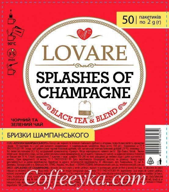 Смесь черного и зеленого чая с клубникой и лепестками цветов Lovare Брызги шампанского пакетированный 50х2 г
