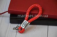 Брелок кожаный Mackses Kia Красный