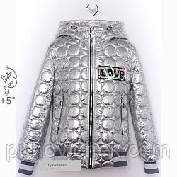 Детская куртка для девочки весенняя серебро