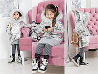Детская куртка Серебро
