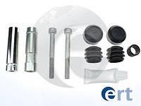 Комплект направляющей гильзы D7026C (Производство ERT) 410059