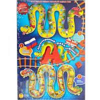 Пазл-алфавіт 2-х сторонній «Змійка» рос. -англ. мова ФР-00002525