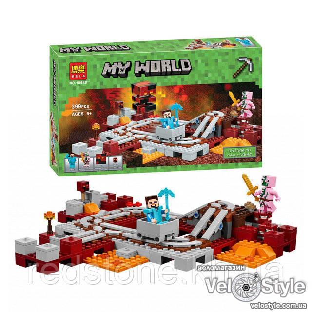 """Конструктор Minecraft Bela 10620 """"Подземная железная дорога"""" (Lego Minecraft 21130) 399 дет"""