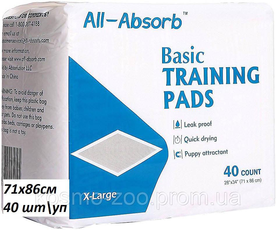 Пелёнки для собак All-Absorb Basic Training Pads 71х86 см / 40 штук