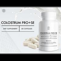 Диетическая добавка COLOSTRUM PRO+SE 60 capsules