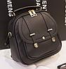 Сумка-рюкзак Sujimima черный С144
