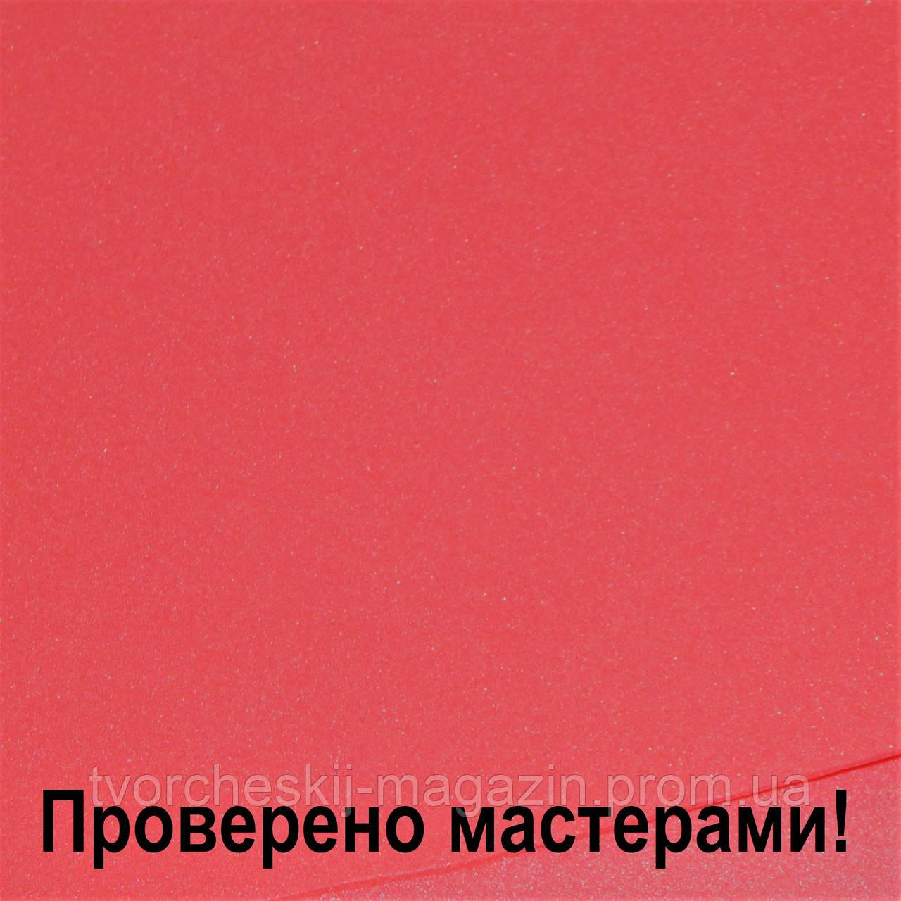 Фоамиран красный китайский 1мм 60 на 40 см (почти 4 листа А4)