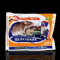 """Родентицид """"Щелкунчик"""" 100 г — парафиновые брикеты для уничтожения крыс и мышей"""