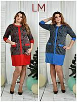 Платье 770370 р 68,70,72,74 женское батал синее красное большого размера осеннее весеннее