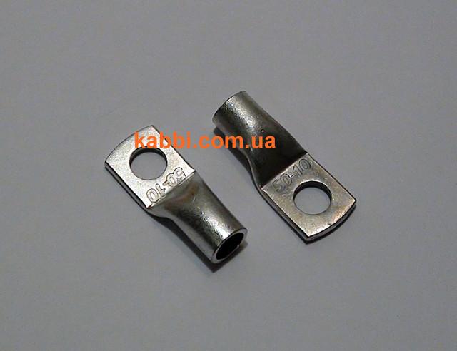 фотографія наконечник кабельний луженый СК 50-мм2 м10 мідний