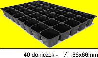 Кассета 40 ячеек (75шт/упак) Польша, фото 1