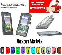 Чехол Matrix (книжка) на Prestigio MultiPhone Wize OK3 PSP 3468