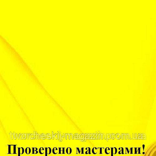 Фоамиран 0,8мм 30 х 20 см желтый А4
