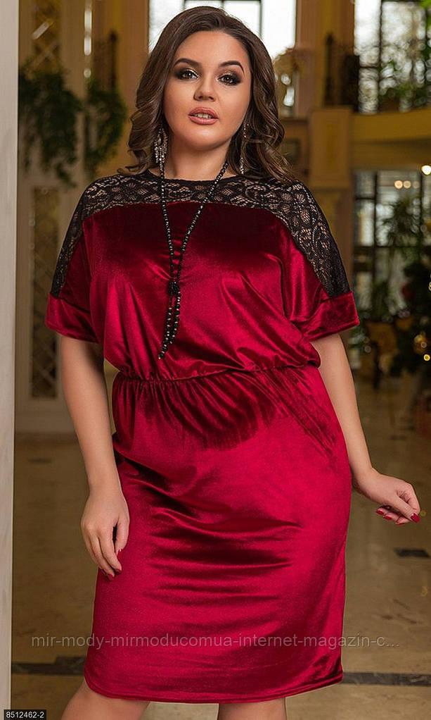 Платье 8512462-2 бордо МШ