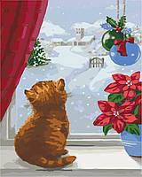 Картина-раскраска Первая зима (KH4008) 40 х 50 см