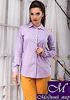 Строгая женская блуза нежно-сиреневого цвета (р. S, M, L, XL) арт.12922