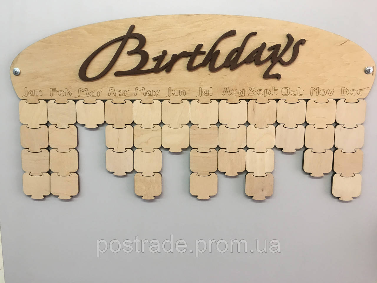 "Календарь для дней рождений ""Birthdays 2D"" КСБ 01"