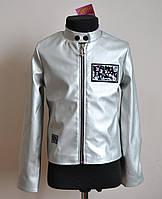 Детская куртка на девочку серебро эко-кожа