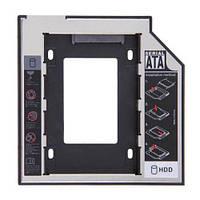 Адаптер на второй жесткий диск 2.5 SATA-SATA, 12.7. Хорошее качество. Доступная цена. Дешево. Код: КГ3597