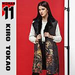 Куртки женские Kiro Tokao весна-осень