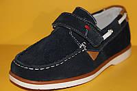 Детские замшевые мокасины - туфли ТМ Солнце код r80-2d размеры 27. 28