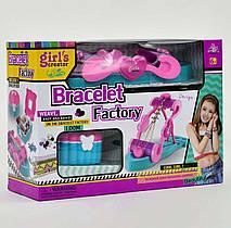 """Детский набор для Вязания плетение Браслетов """"Фабрика Браслетов"""", машинка для плетения, бусины, MBK296"""