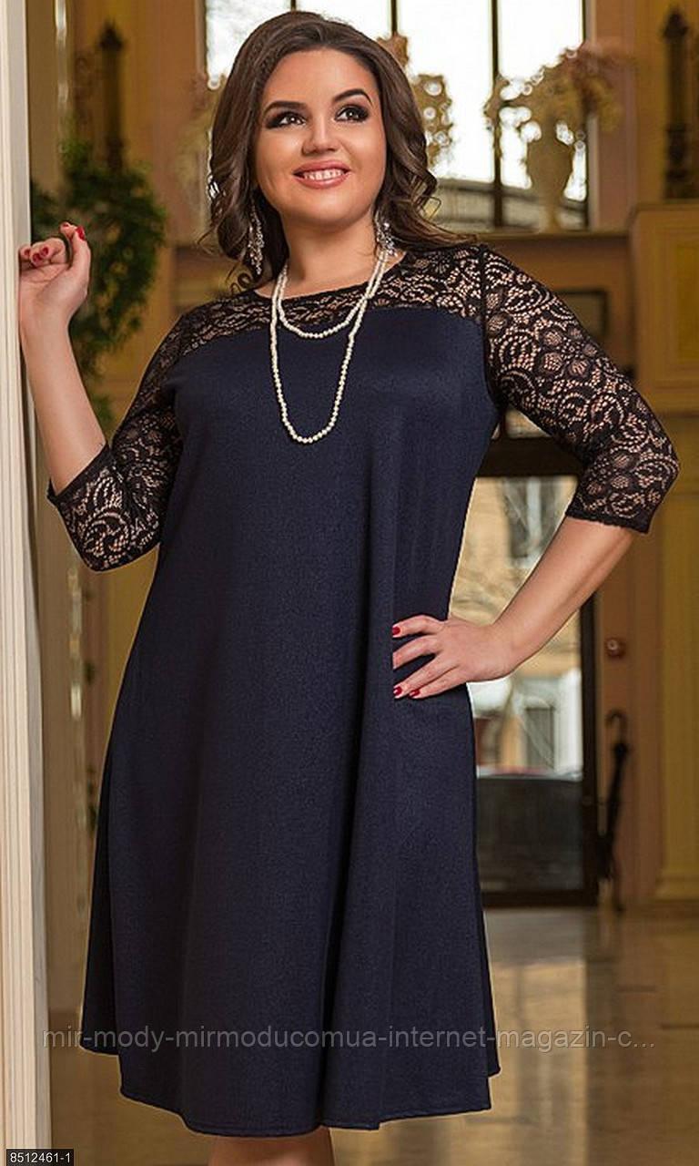 Платье 8512461-1 темно-синий  МШ