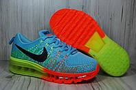 Nike Air Max яркие кроссовки на гелевой подошве унисекс, фото 1