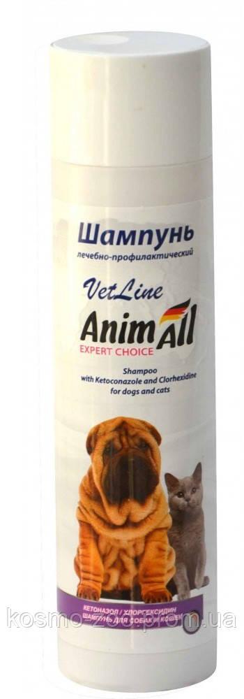 Шампунь AnimАll (Энимал) VetLine, с хлоргексидином и кетоконазолом для собак и кошек, 250мл