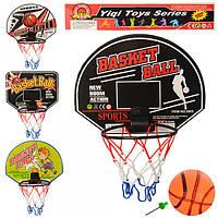 Баскетбольное кольцо M 3339  щит-картон 28-21см, мяч, сетка,4вида,в кульке,26-29-6,5см