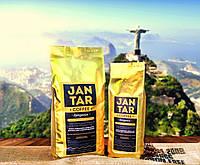 Арабіка Бразилія Сантос кава в зернах 1кг.