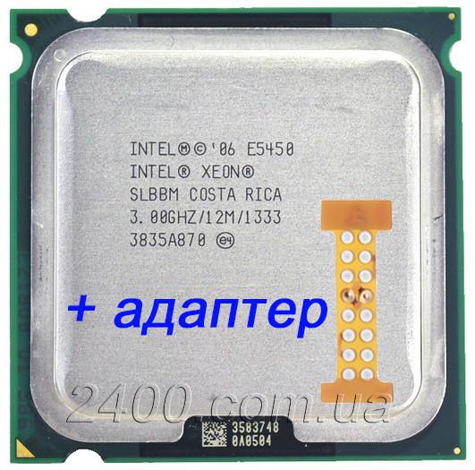 Процессор Intel Xeon E5450 (12M Cache, 3.00 GHz, 1333 MHz FSB) LGA771/LGA775