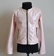 Детская куртка на девочку розового цвета эко-кожа