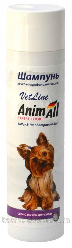 Шампунь AnimАll (Энимал) VetLine, с серой и дегтем для собак, 250мл