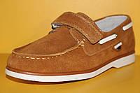 Детские замшевые мокасины - туфли ТМ Солнце код r82-3e размеры 32-37
