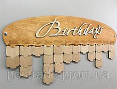 """Календарь из натурального дерева """"Birthdays 2D"""""""