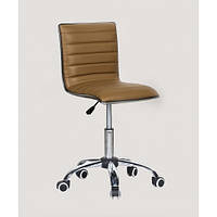 Кресло косметическое, парикмахерское НС 1156К карамельный