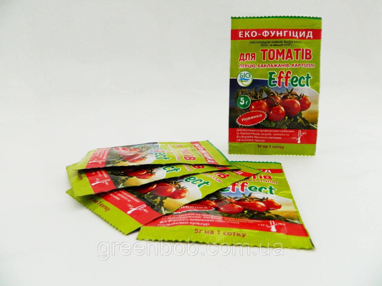 Биофунгицид EFFECT  для томатов 5 г