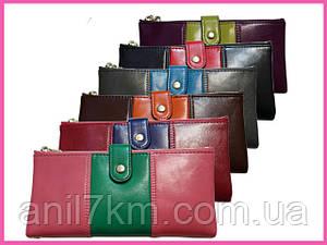 Жіночий м'який гаманець Monice на блискавці