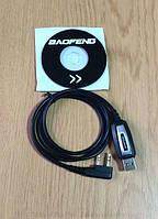 Кабель для программирования радиостанции BaoFeng c диском ПО