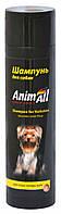 Шампунь AnimАll (Энимал) для собак Йоркширский Терьер, 250мл