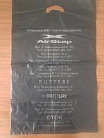"""Пакет полиэтиленовый """"Airstep"""""""