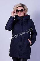Демисезонная куртка женская  Damader №839, фото 1