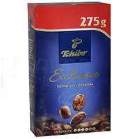 Кофе Tchibo Exclusive  молотый, 250 гр, Германия