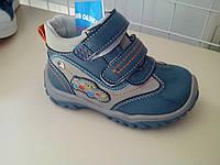 Детские Ботинки демисезонные для мальчика 6582